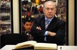 نتنياهو يلتزم الصمت ازاء أنباء صفقة تبادل الأسرى