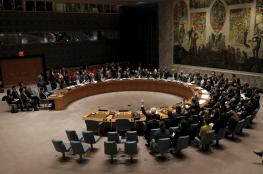 فسطين تسعى الى تعزيز العلاقة مع السنغال بعد موقفها المشرف في الامم المتحدة