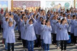 تعطيل دوام المدارس في رام الله وبيت لحم جراء الأحوال الجوية