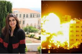 الاعلامية علا الفارس تتضمان مع غزة ....لك الله يا غزة