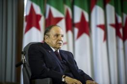 """الجزائر تعلن موعد استقالة رئيسها """"بوتفليقة """""""