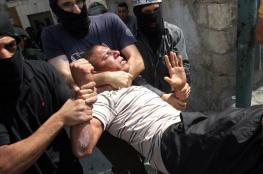 اعتقال اربعة شبان بعد الاعتداء عليهم في القدس