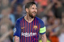 ميسي يتسلم اليوم جائزة أفضل لاعب في الدوري الاسباني