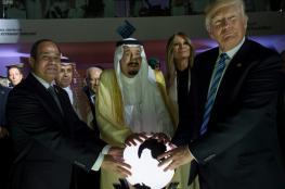 السعودية تفتتح 'المركز العالمي لمكافحة التطرف'