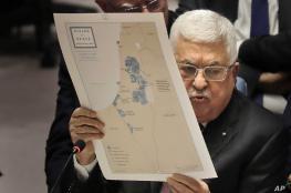 الخارجية تُحذر من تصدير أزمات ترمب ونتنياهو للجانب الفلسطيني
