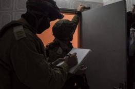 الاحتلال يخطر بهدم منزل شرق يطا