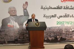 الاحتلال يقرر الافراج عن قائد الفريق الكشفي الأردني الزميلي