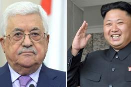 """الرئيس يبعث برقية للرئيس الكوري الشمالي """"كيم اون """""""