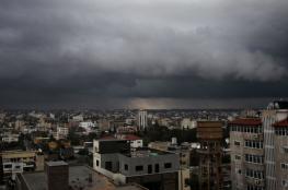 حالة الطقس: فرصة ضعيفة لسقوط امطار متفرقة