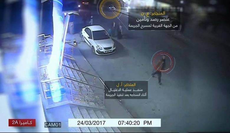 """حماس تكشف تفاصيل نهائية باغتيال الشهيد """" فقهاء """" ..فيديو"""