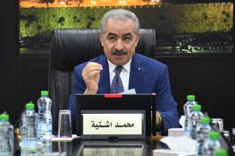 ابرز قرارات مجلس الوزراء الفلسطيني