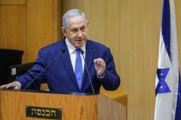 """""""مختلفة تماما عن السابق"""" ..نتنياهو يتوعد غزة بحرب مدمرة"""