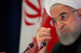 """روحاني : ما تطلبه ايران في المنطقة هو """"الاخاء والوحدة بين المسلمين """""""