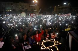 آلاف الاثيوبيين يتظاهرون وسط تل أبيب بعد مقتل احدهم برصاص الشرطة الاسرائيلية