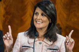 بسبب إسرائيل.. أمريكا تتوجه للانسحاب من مجلس حقوق الإنسان