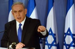 نتنياهو متخوف من عقوبات اوروبية جديدة ضد منتجات المستوطنات