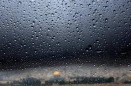 حالة الطقس: أمطار مصحوبة بعواصف رعدية وتساقط البرد