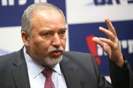 ليبرمان: لن نقدم تسهيلات لغزة وأطفال لم الشمل خطرٌ علينا