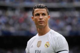 رونالدو: لا أريد هؤلاء النجوم في ريال مدريد