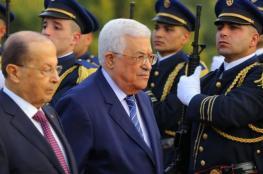 السفارة : موكب الرئيس لم يتعرض لاطلاق نار في بيروت