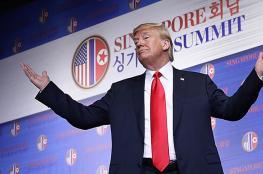 ترامب: راغبون في الحوار مع إيران ونحترم كوريا الشمالية