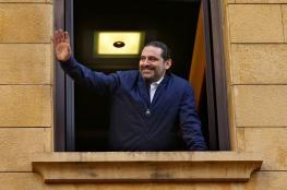 الحريري ينفجر غضبا بعد تسمية شارع في لبنان باسم قاتل والده