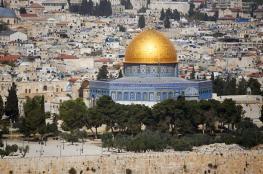 26 بلدية ومقاطعة فرنسية توقع ميثاق صداقة وتعاون مع محافظة القدس