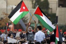 فلسطين تعزي بشهداء الكرك وتضامنها مع الاردن ضد الارهاب