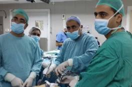 الاطباء الفلسطينيون يحققون انجازا طبياً نوعياً