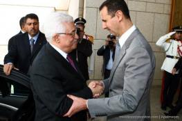 """رسالة من الرئيس الفلسطيني الى نظيره السوري """"الاسد """""""