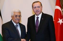 تبادل تهاني العيد بين الرئيس عباس واردوغان