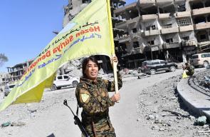 سوريا الديمقراطية تسيطر على الرقة السورية وتعلن القضاء على تنظيم داعش