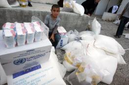 الاونروا: مليون فلسطيني يتلقون مساعدات غذائية منتظمة