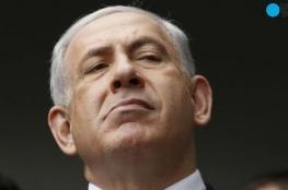 الشرطة الاسرائيلية تهدد نتنياهو