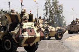الامن المصري يقتل 14 مسلحاً شمال سيناء