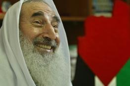 """13 عاما على استشهاد الشيخ """" أحمد ياسين """""""