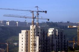 300 وحدة استيطانية جديدة في القدس