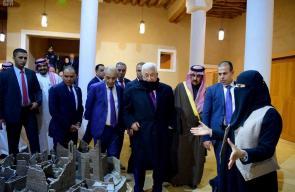 الرئيس محمود عباس يزور حي الطريف التاريخي بالدرعية في السعودية الذي يحتوي على مجسمات تاريخية