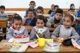 """""""الأونروا"""" تقرر تعطيل مدارسها في قطاع غزة غدا السبت"""
