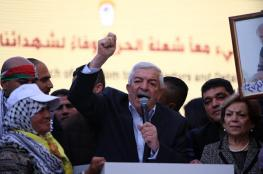 العالول: القيادة حريصة على الذهاب لغزة رغم المعيقات