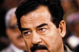 """شاهد ..نشر وصية الرئيس العراقي """"صدام حسين """""""
