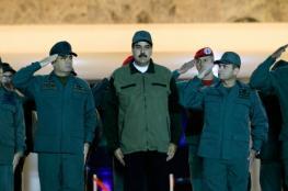 فنزويلا تهدد أمريكا برد عسكري