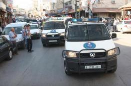 القبض على شابين جاهرا بالافطار وسط مدينة قلقيلية