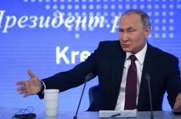 بوتين : الصراع السوري يقترب من نهايته