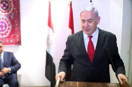 """نتنياهو :"""" الغاز الاسرائيلي سيتدفق بقوة الى مصر """""""