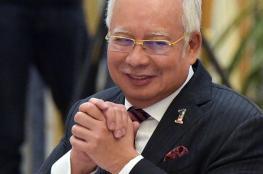 رئيس وزراء ماليزيا السابق يواجه عقوبة السجن 20 عاماً لاختلاسه مئات الملايين