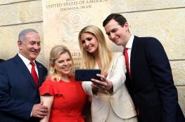 الادارة الامريكية تحتفل بذكرى نقل سفارة واشنطن الى القدس
