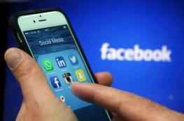 شاب يسحب من استرالية 100 الف دولار عبر فيسبوك ..كيف ؟
