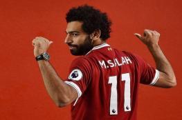 """ليفربول يضم  المصري """"صلاح """" من روما الايطالي"""