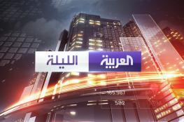 """شاهد ..هجوم على الامارات والسعودية في قناة """"العربية """""""